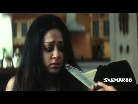 Kidnap Movie Comedy Scenes - Jyothika Kidnapped By Brothers Surya video