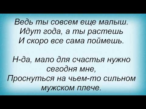 Билан Дима - «Малыш 2 13» - петь караоке с баллами