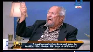 """مساعد وزير الداخلية الأسبق لسعد الدين إبراهيم: """"إخرس يا قليل الأدب"""""""