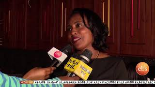 አዲስ ነገር ጥቅምት 12 2011 ዓ.ም. / What's New October 22, 2018