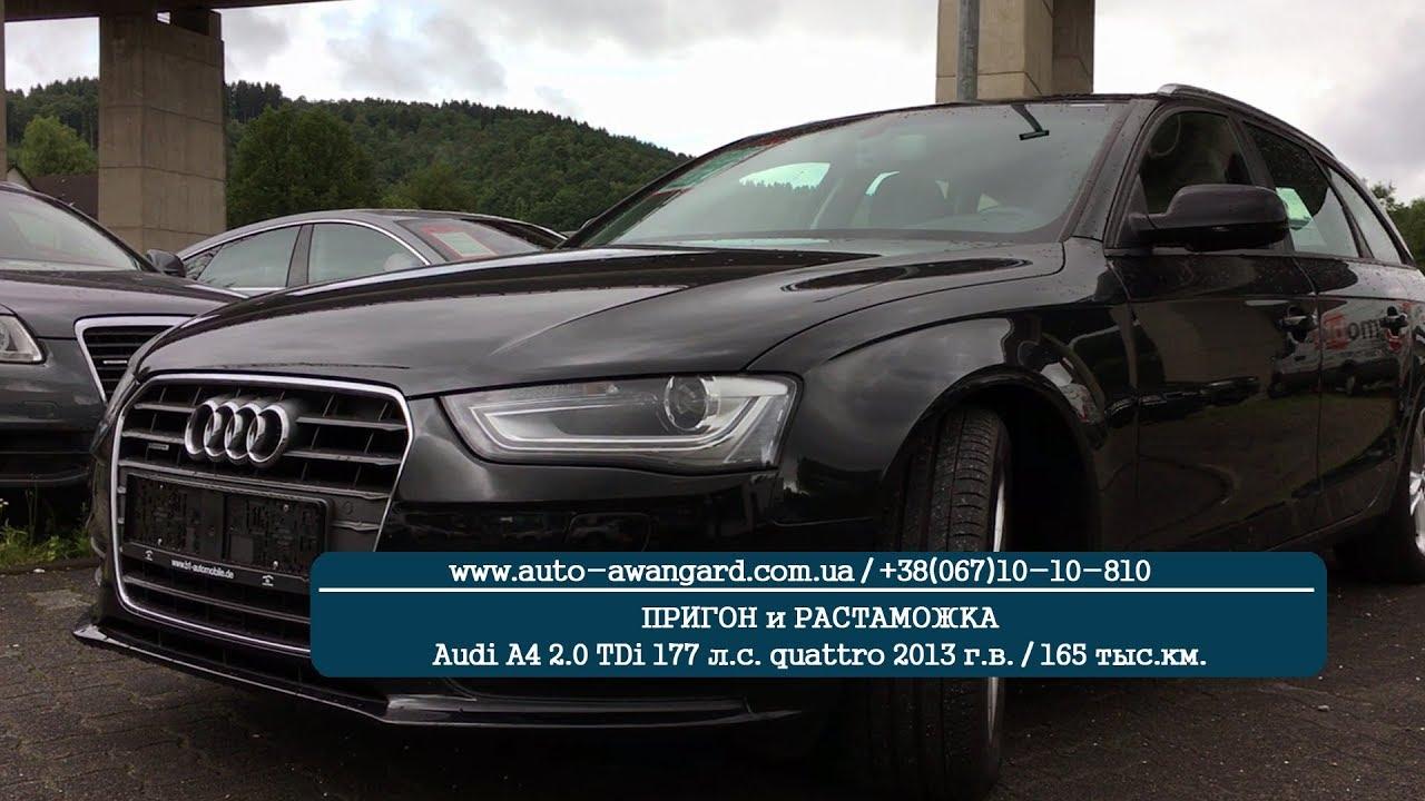 авто из германии б/у цена с растаможкой в наличии