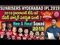IPL 2019 Sunrisers Hyderabad Full & New Team Squad | SRH Full Players List 2019 | Eagle Media Works