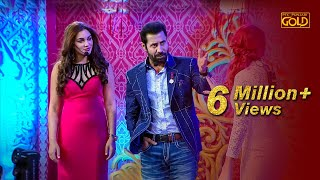 Binnu Dhillon Entry on Bambukat | Jasmine Sandlas | Dishtii Grewal | PTC Punjabi Film Awards 2017