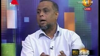Pethikada Sirasa TV 22nd February 2017