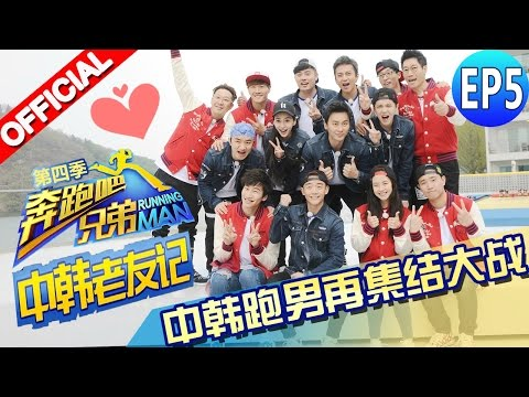 media running man episode 118 w runningman hunter eng sub part 1 4