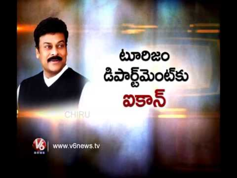 Chiru in Karnataka Elections