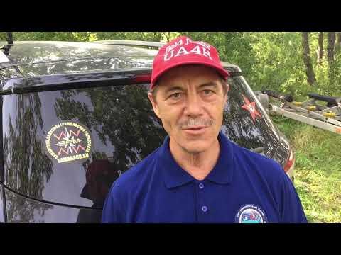 37 слёт радиолюбителей Самарской области