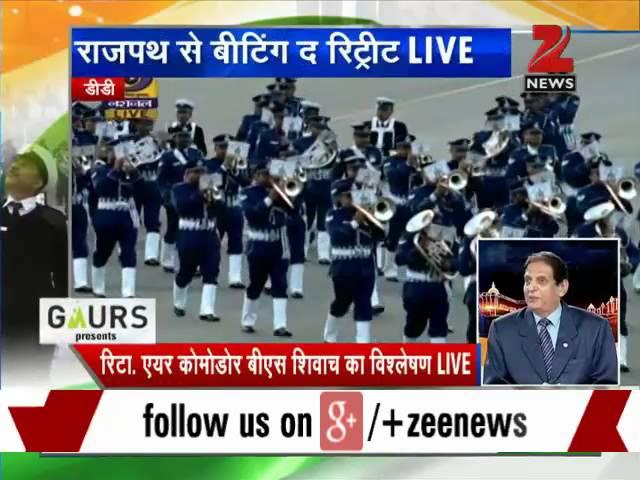 Beating Retreat ceremony held at Vijay Chowk, New Delhi