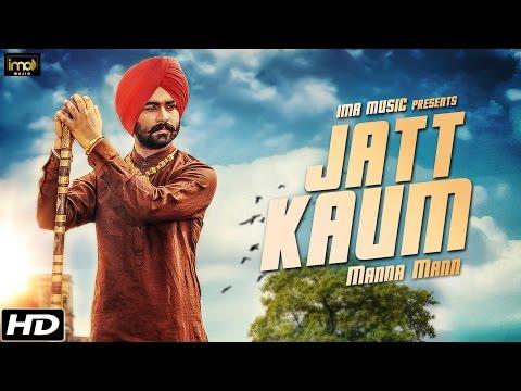 Jatt Kaum - Manna Mann - Official Full Song - New Punjabi Songs 2015 / 2016 - HD