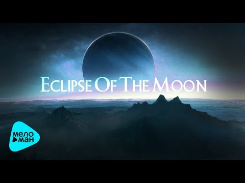 Stive Morgan -  Eclipse Of The Moon (Альбом 2017)