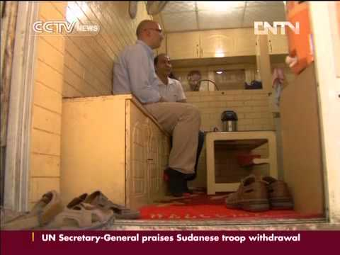AFGHAN ECONOMY IN POST NATO POWER VACUUM CCTV News - CNTV English...