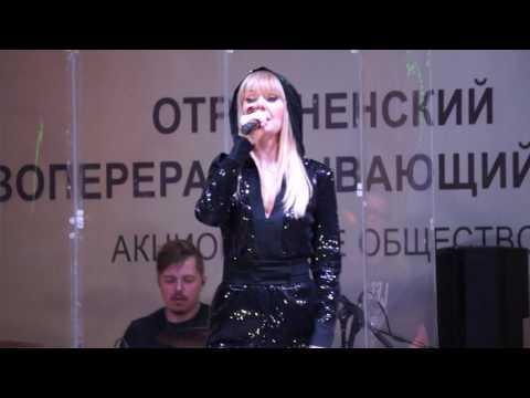 День города Отрадный. 1 мая 2017г. Концерт Валерии. №1