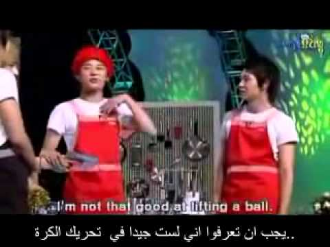 DBSK Cooking Variety Show Part 2 arabic sub