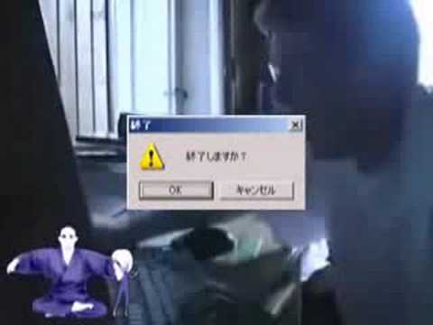 德國瘋小孩混音版(Windows Remix)