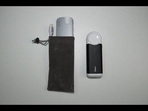 Nützliche Technik (Travel) Gadgets 2017 - Venix