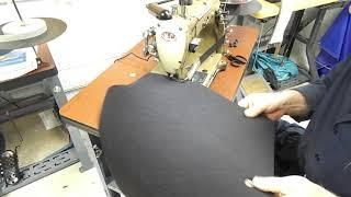 Carpet Binding of Auto Mat