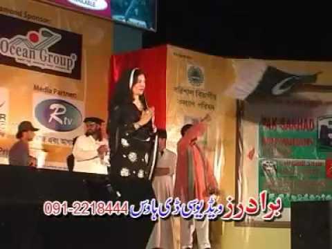 Ghale Ghale Ghonde Rasha - Nazia Iqbal pashto nice new song...