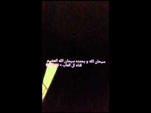Video ٢٠١سكس ساخن نيك زغب  من الطيز thumbnail