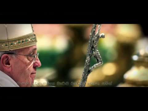Official Hymn for Pope Francis Visit to Sri Lanka 2015 (