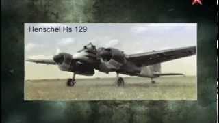 Бомбардировщики и штурмовики Второй мировой войны (2014) (Серии: 2 из 4)
