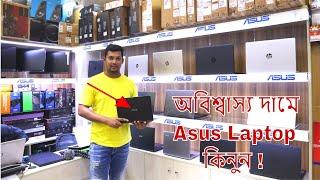 ASUS Laptop Price In BD | Buy Brand New ASUS Laptop Best Price 2019