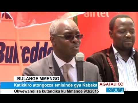 Katikkiro atongozza emisinde gya Kabaka