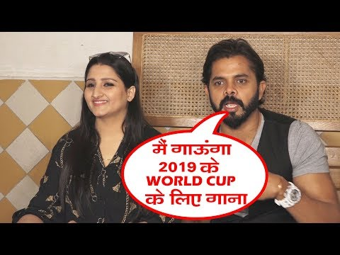 Sreesanth Announces NEW SONG On WORLD CUP 2019 With Aditya Narayan