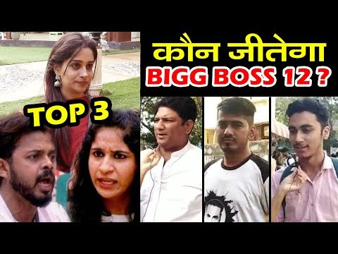 Who Will Be A Winner Of Bigg Boss 12 | Sreesanth, Dipika , Surbhi  PUBLIC REACTION