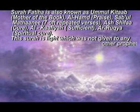 Muhammad al Burrak - Surah Fatiha - Includes English Translation A ...