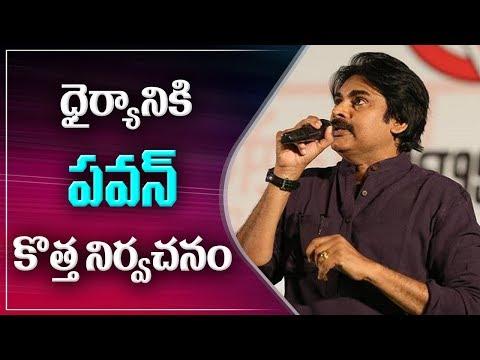 Ram Charan All Praise For Pawan kalyan Speech in Dallas  | ABN Telugu