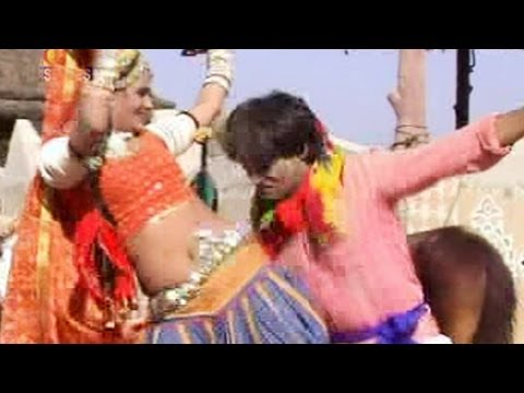 Fagan Ka Mahina Mein - Top Sexy Rajasthani Holi Dance Video Song 2014 | Rajasthani Holi Songs video