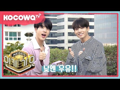 "[SBS Inkigayo] Ep 930_""Milk Song"" by BTS"