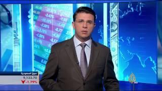 اقتصاد المنتصف 11/2/2015