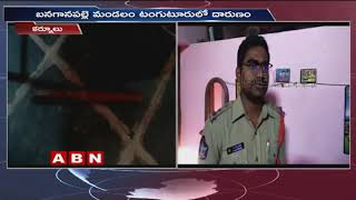 Man Slayed His Wife Over Family Issues At Kurnool District