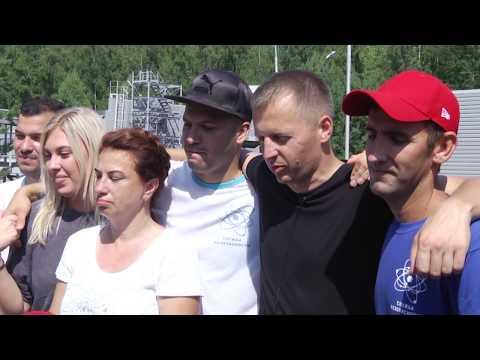 Новости САЭС от 07.08.2018