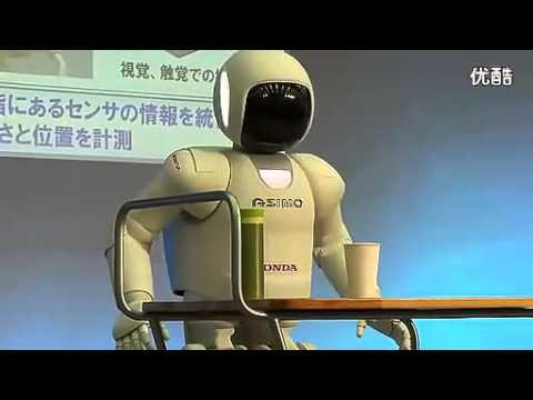 bipedal robot kit,humanoid robot kits