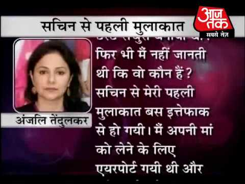 Anjali Tendulkar tells Sachins story. Part 2 of 5