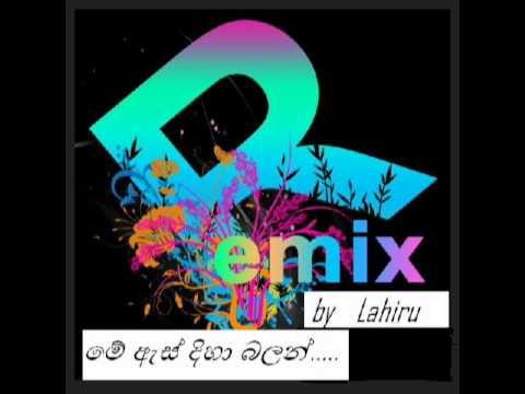 Me As Diha Balan Remix video