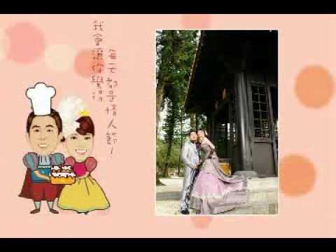 有創意動畫的婚紗照MV!