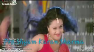 Dj  Mixx Sautiniya Ke Chakar Me Hot Bhojpuri Full HD Video Edit By Suresh