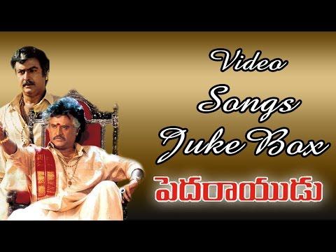 Pedarayudu Video Songs Jukebox || Rajinikanth, Mohanbabu, Soundarya, Bhanupriya video