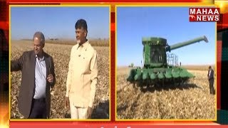 AP CM Chandrababu Inspects Agricultural Practices in America