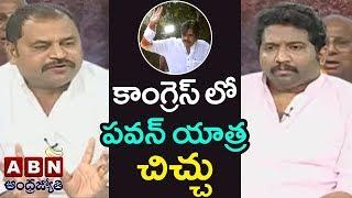 Debate on Pawan Kalyan political yatra in Telangana | Part 2