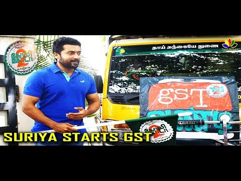 SURIYA KICK STARTS | GST VANDI | Goli Soda 2 | Surya Starts GST VANDI | NGK Suriya