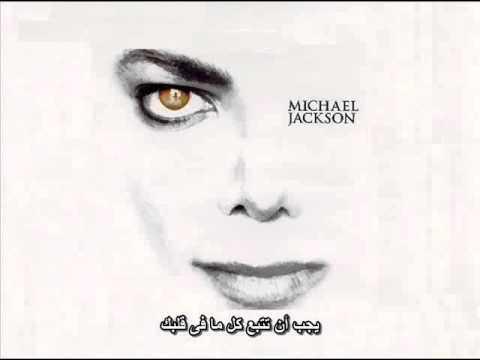 Michael Jackson - On The Line مترجم
