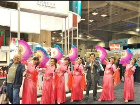 International Tourism - Taiwan Folk Song Dance 台灣 滿山春色 歌舞曲