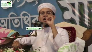 Bangla Waz 2018 কলিজা ঠান্ডা করা নতুন ওয়াজ ২০১৮ Mufti Said Ahmad (Kolorob) New Mahfil