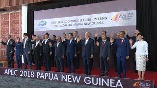 APEC領袖峰會 張忠謀與李顯龍積極互動 20181118 公視晚間新聞