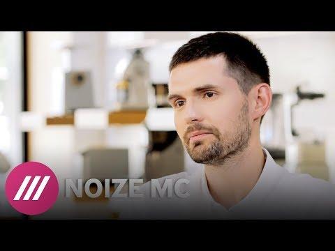Noize MC: «Путин не вечный. Всем надо подумать над позитивной программой действий»