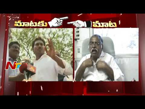 Dutta Ramachandra Rao Vs YS Jagan Mohan Reddy Over Krishna District Name Issue || Mataku Mata || NTV